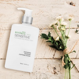 Kem massage Mặt - dành cho da nhạy cảm Sensitive